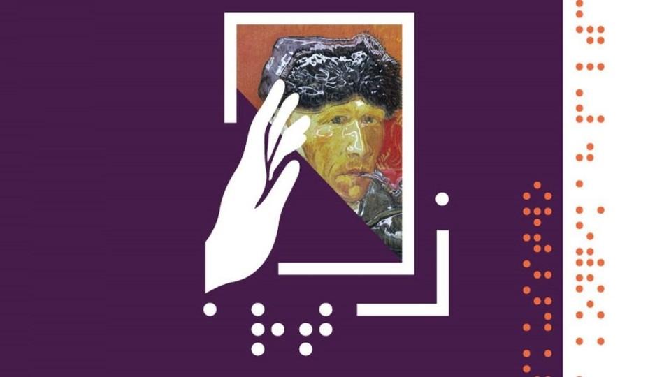 В Торжке пройдет выставка тактильных картин «Искусство на кончиках пальцев»