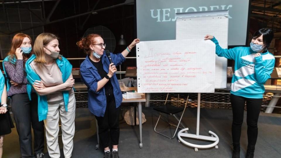 Проект «Культура Inc» научит корректной коммуникации с людьми с инвалидностью