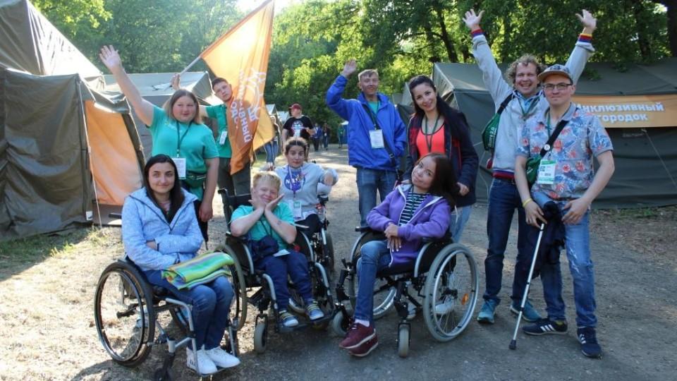 iВолга 2021: люди с инвалидностью смогут принять участие в крупнейшем молодежном форуме России и представить свои социальные проекты